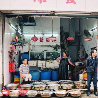 Hong Kong Fish Market.